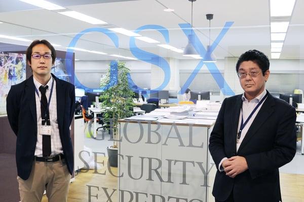 SecureSketCH_GSX様2