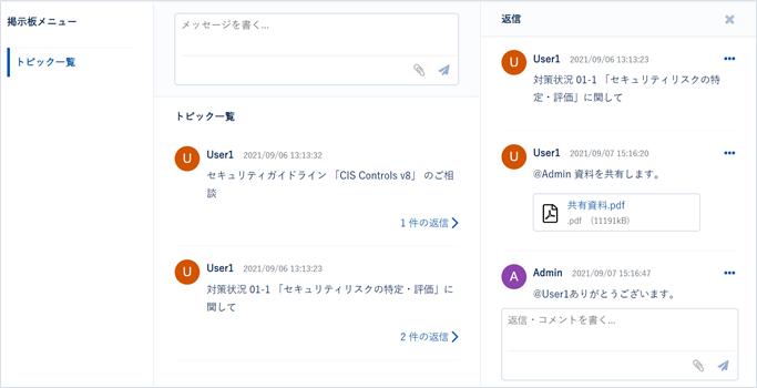 コミュニケーション_01
