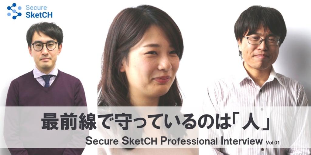 Security Consultant