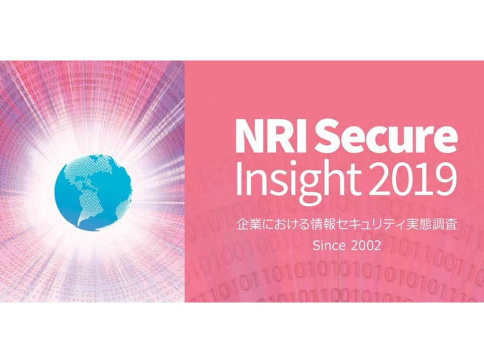 Insight2019a
