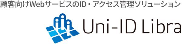 Uni-ID Libra