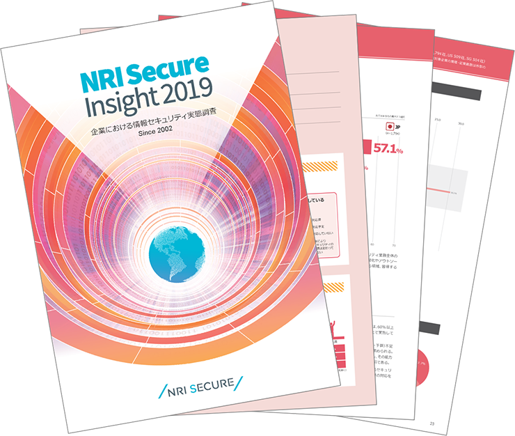 download_NRISecure-Insight2019