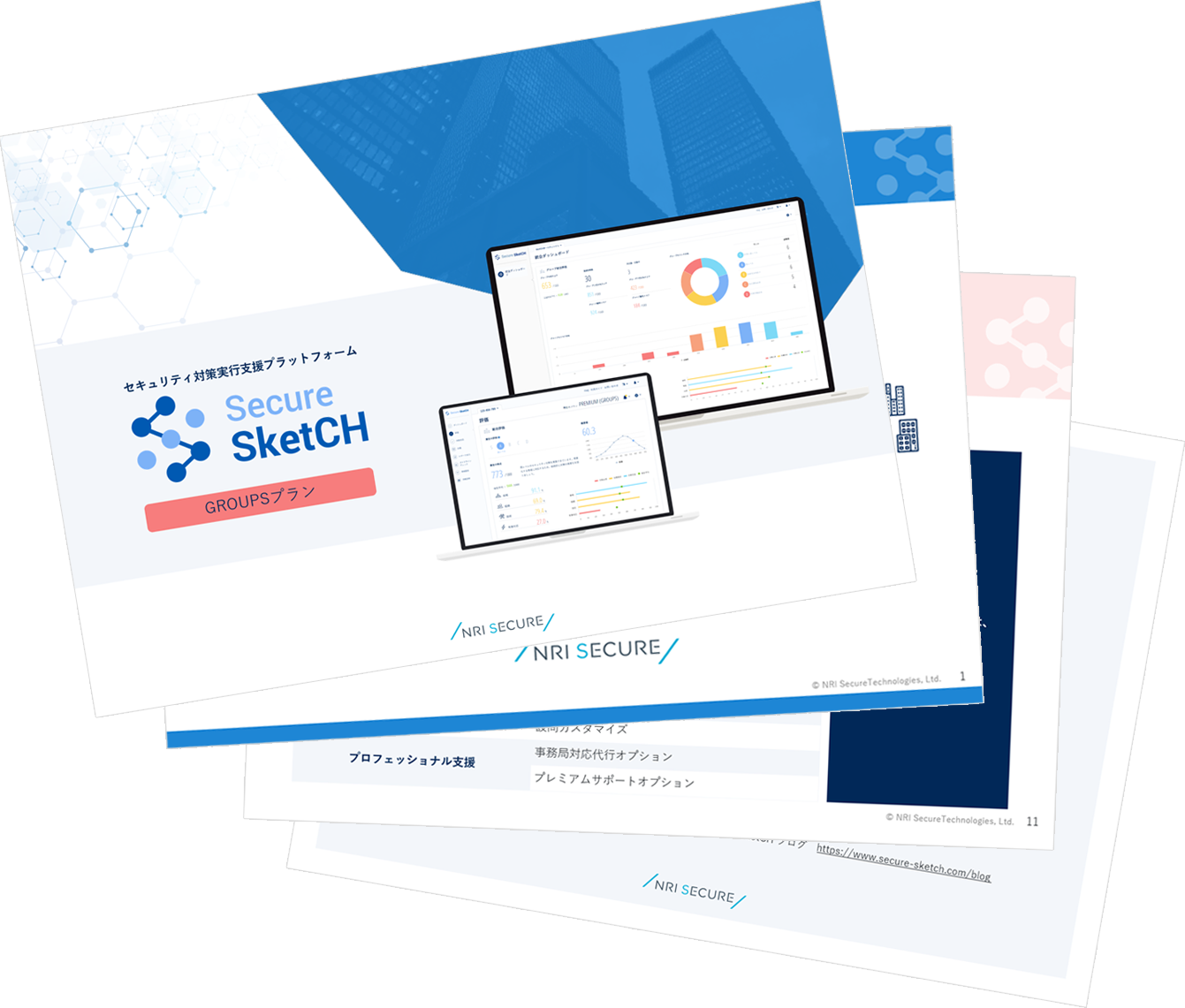 download_Secure_SketCH_groups-plan-explanation-material